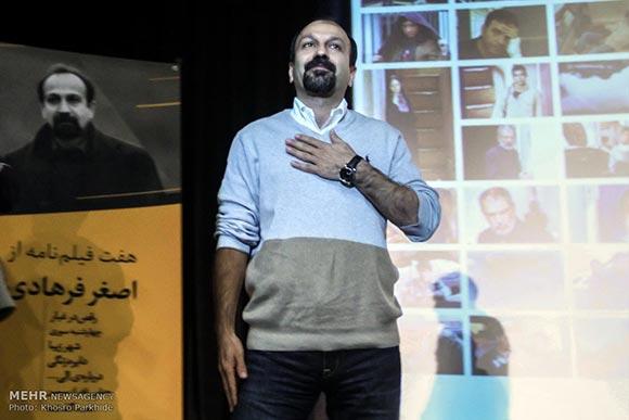 اصغر فرهادی در مراسم رونمایی از کتاب
