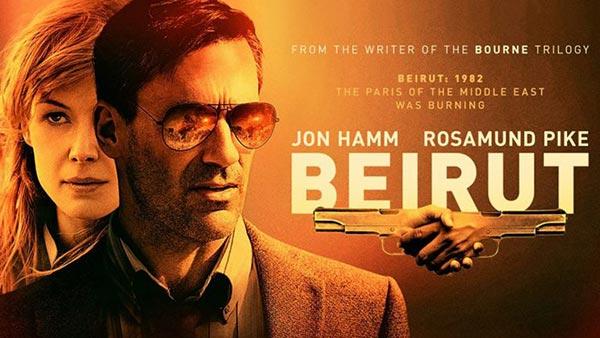 پوستر فیلم «بیروت»