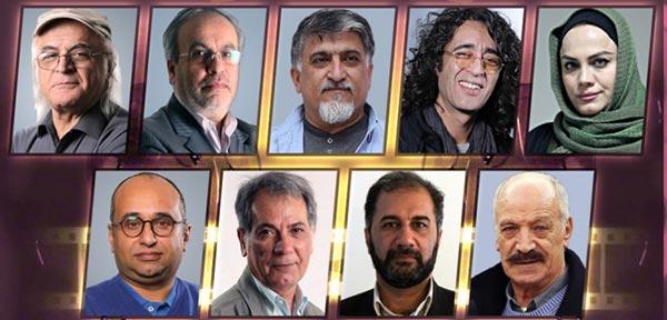 هیأت داوران بخش سودای سیمرغ سی و هشتمین جشنواره فیلم فجر