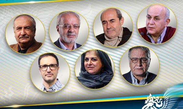 اعضای هیأت داوران سی و ششمین جشنواره فیلم فجر