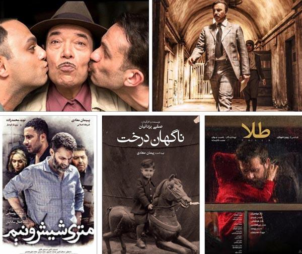 سرخپوست، مسخره باز، طلا، ناگهان درخت و متری شیش و نیم - 5 فیلم برتر سی و هفتمین جشنواره فیلم فجر