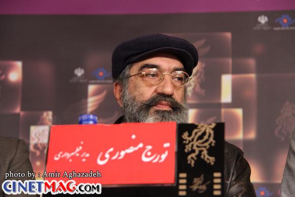 تورج منصوری در نشست خبری فیلم