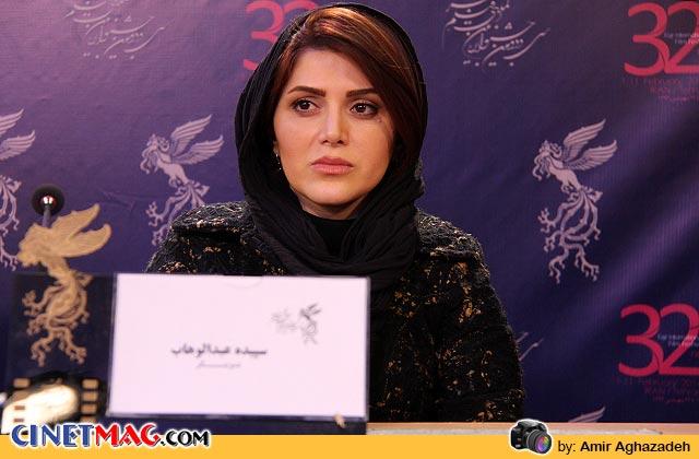 سپیده عبدالوهاب در نشست مطبوعاتی فیلم