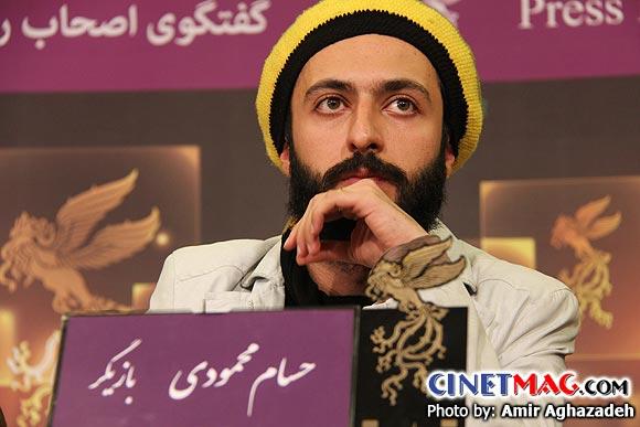 حسام محمودی در نشست پرسش و پاسخ فیلم