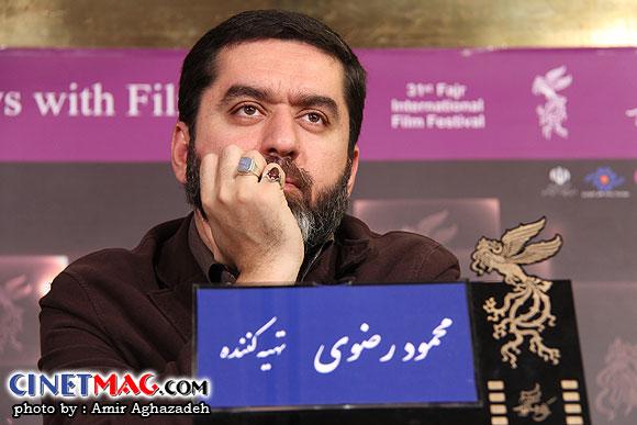 محمود رضوی در نشست پرسش و پاسخ فیلم