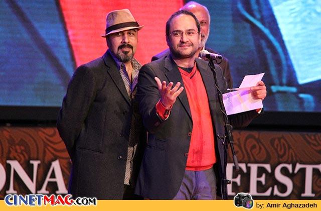 رامبد جوان و رضا عطاران در مراسم اختتامیه سی و دومین جشنواره فیلم فجر