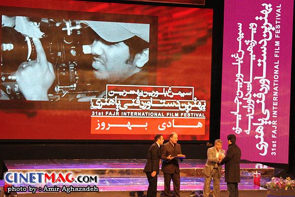 هادی بهروز (برنده سیمرغ بلورین بهترین فیلمبرداری در بخش فیلم های مستند برای فیلم