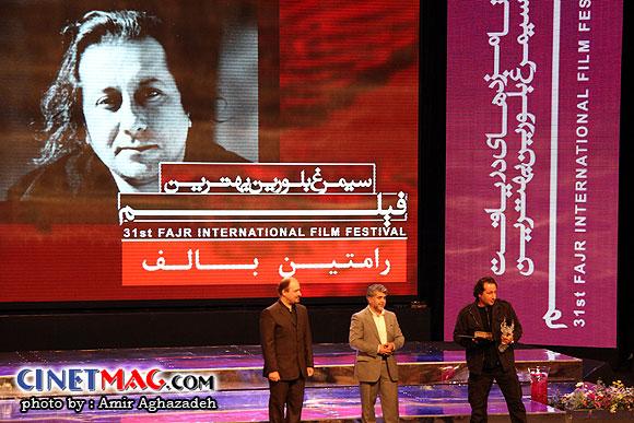 رامتین بالف (برنده سیمرغ بلورین بهترین فیلم مستند) در مراسم اختتامیه سی و یکمین جشنواره فیلم فجر - سالن همایش های برج میلاد - 22 بهمن 91
