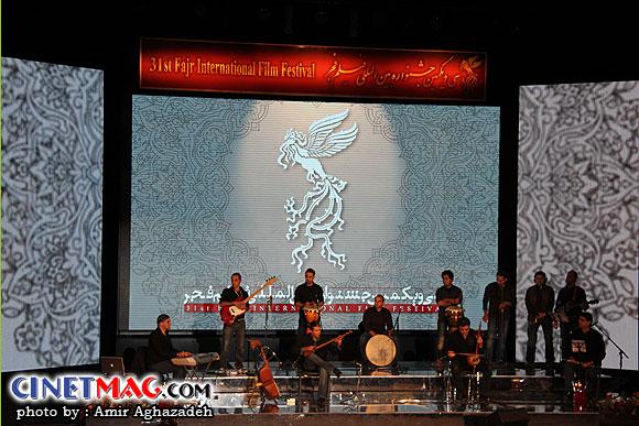 گروه موسیقی در حال اجرا - مراسم اختتامیه سی و یکمین جشنواره فیلم فجر - سالن همایش های برج میلاد - 22 بهمن 91