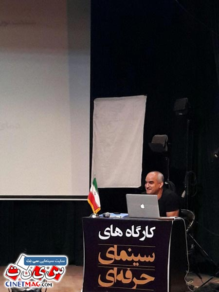 سومین روز کارگاه های سینمای حرفه ای با حضور ساعد نیک ذات - شهر سنقر، کرمانشاه