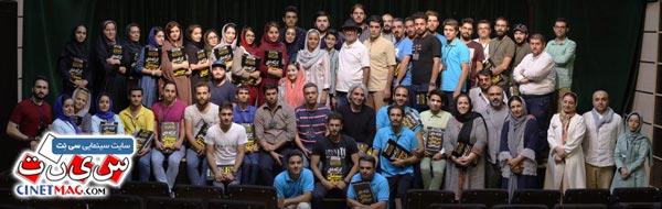 هنرجویان کارگاه های سینمای حرفه ای - شهر سنقر، کرمانشاه