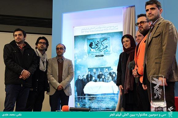 بهرنگ علوی، ریما رامین فر، روح الله حجازی و محمود کلاری در مراسم رونمایی فیلم