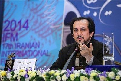 علیرضا رضاداد - دبیر سی و دومین جشنواره بین المللی فیلم فجر