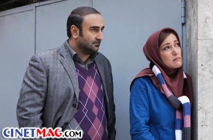 پانته آ بهرام و مهران احمدی در نمایی از فیلم