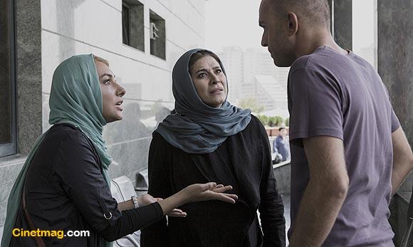 بابک حمیدیان، سحر دولتشاهی و هانیه توسلی در نمایی از فیلم