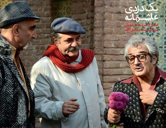 مهدی هاشمی، امیرشهاب رضویان (کارگردان) و فرهاد آییش سر صحنه فیلم