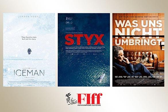 فیلم های بخش آلمان سی و هفتمین جشنواره جهانی فیلم فجر