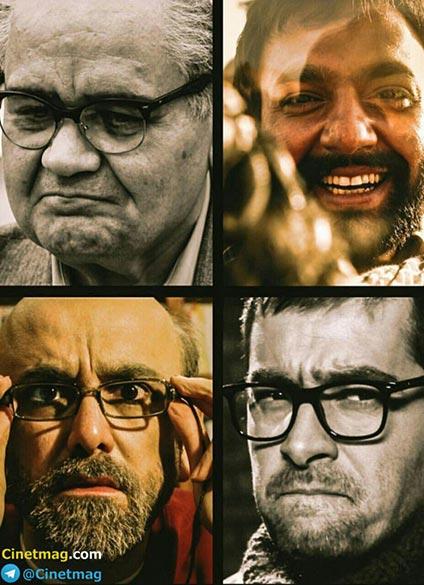 صابر ابر، شهاب حسینی، اکبر عبدی و حبیب رضایی در فیلم سینمایی «آشغال های دوست داشتنی»