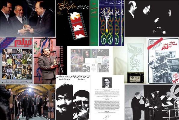 اولین های جشنواره فیلم فجر