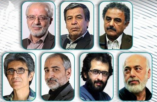 هیات انتخاب سی و هفتمین جشنواره فیلم فجر