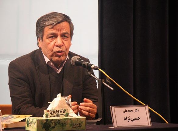 محمد علی حسین نژاد