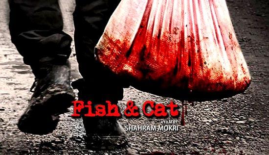 ماهی و گربه (شهرام مکری)