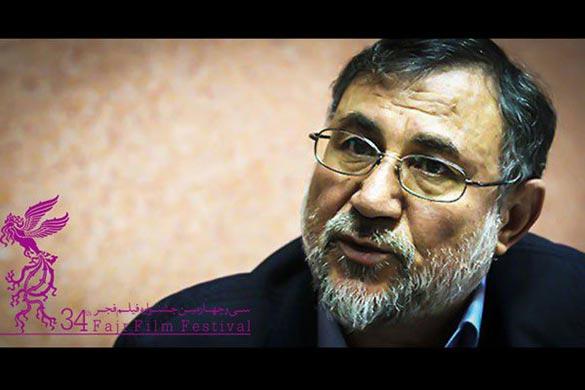 مدیر پشتیبانی فنی سیو چهارمین جشنواره فیلم فجر