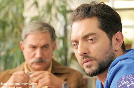 بهرام رادان و آتیلا پسیانی در فیلم