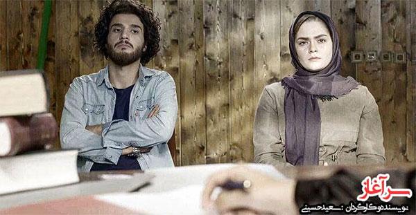 نمایی از فیلم سینمایی «سرآغاز»