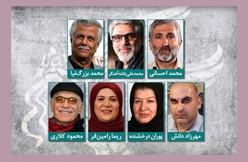 داوران سودای سیمرغ سی و هفتمین جشنواره فیلم فجر