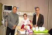 فاطمه گودرزی در بیمارستان شفا شهر خرم آباد