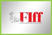 سی و هفتمین جشنواره جهانی فیلم فجر