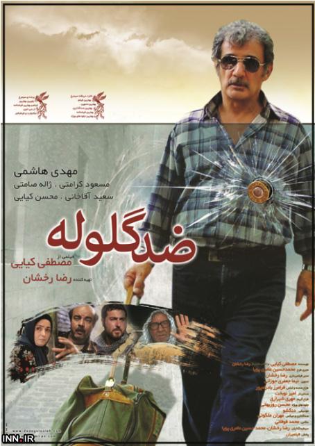 اعمال تغییر قیمت بلیت سینماها از اول فروردین