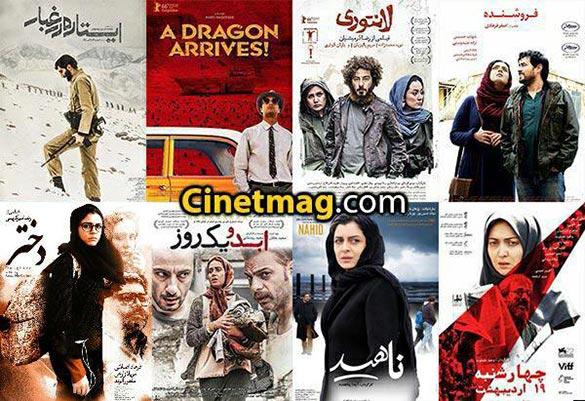 بهترین شیمیل های ایرانی بهترین فیلم های ایرانی – سایت قیمت ها